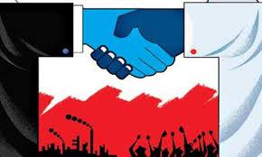 Arab Spring Uprisings a Pipe Dream for Uganda's Detractors